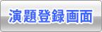 日本獣医病理学専門家協会演題登録